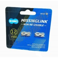 Masterlink KMC CL552R-SILVER cho sên 12 líp