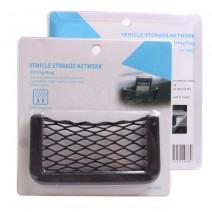 Ngăn đựng đồ lưới dành cho ô tô HC-6888 (loại ngắn)