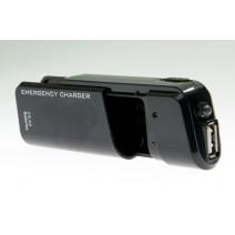 Thiết bị sạc khẩn cấp USB
