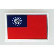 """Decal chống nước hình cờ Burma (Myanmar) (kích thước 1,5"""" x 1"""")"""